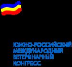 Мастер-класс УЗИ на Южно-Российском международном ветеринарном конгрессе