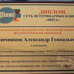 Kluchnikov1