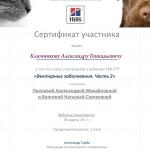 Kluchnikov5