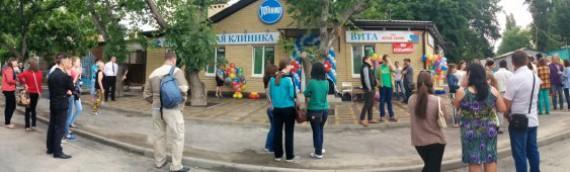 Открытие новой клиники в г. Таганрог!
